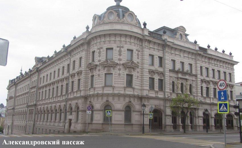 Как без хлопот и недорого съездить в Казань?