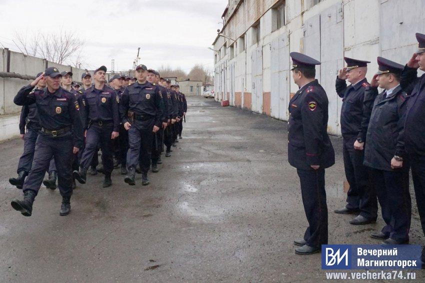 Магнитогорских полицейских переодели