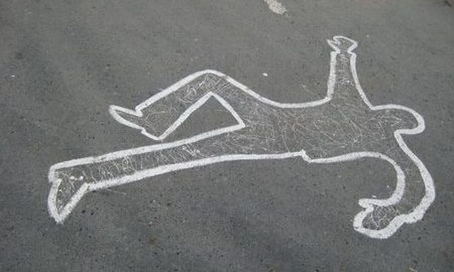 Мужчину, действительно, убили