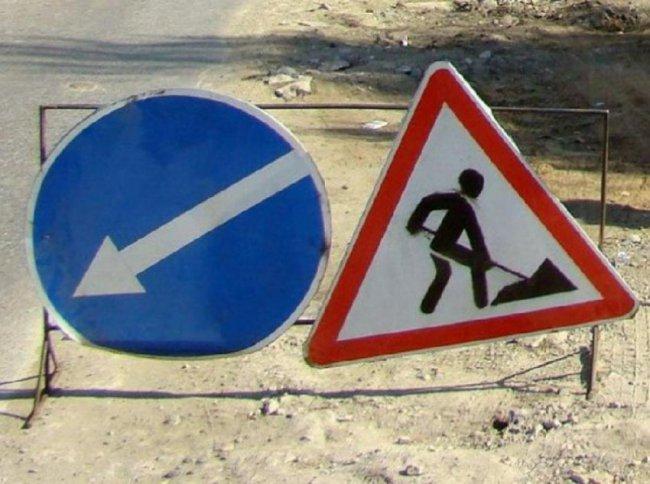 В июне перекроют три участка дорог