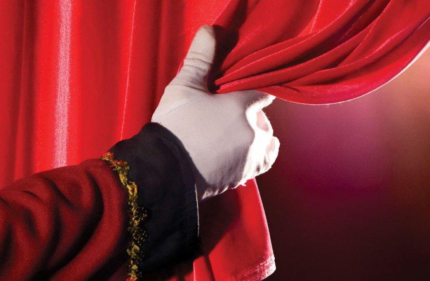 «Вдохновение» досталось театру