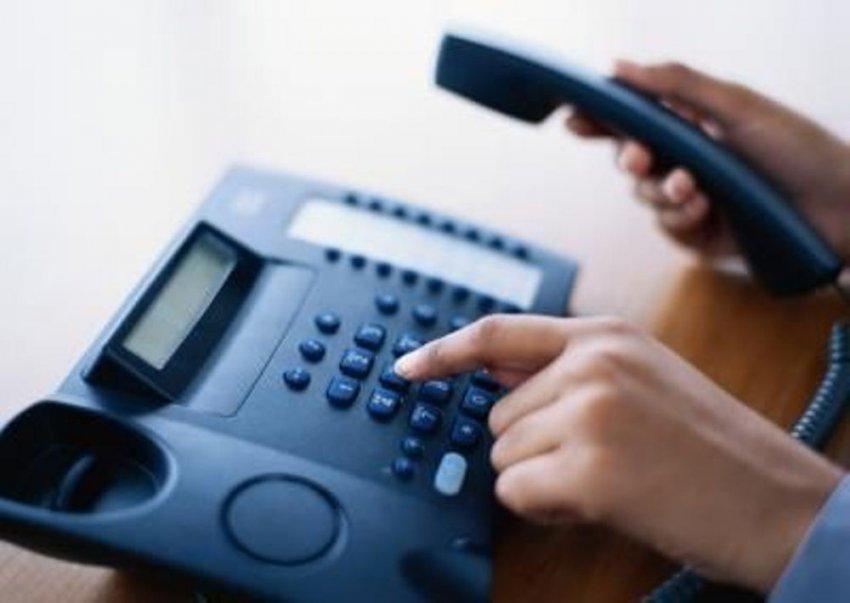 Позвоните и вам ответят