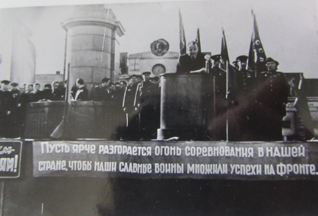 Магнитка во время войны: фотохроника