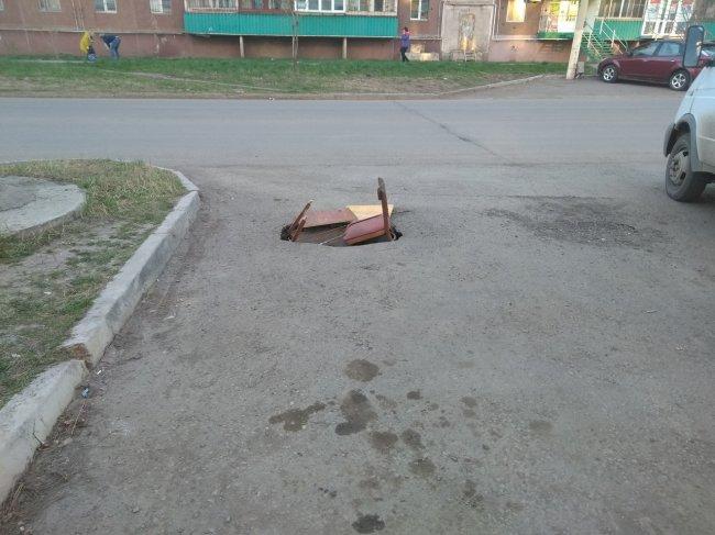 Насмешивший горожан стул из разлома исчез