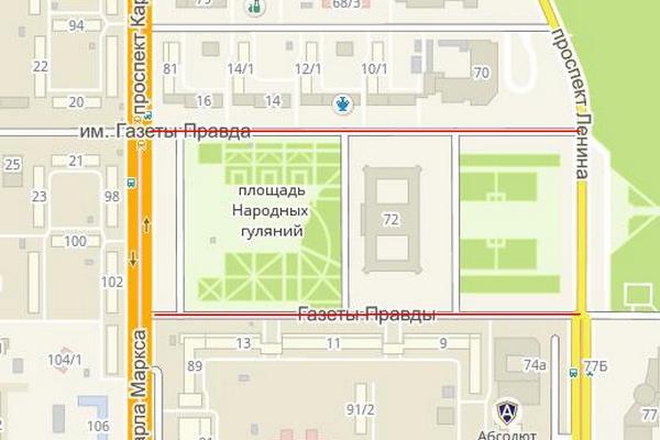 В центре города перекроют две дороги