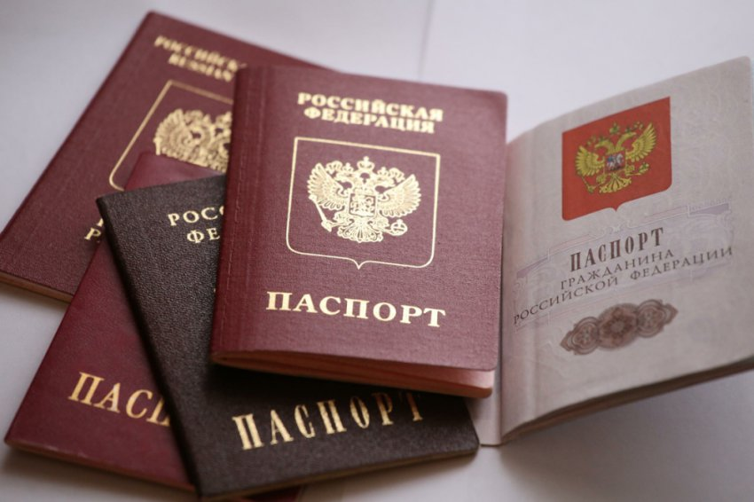 Срочно загляните в свой паспорт