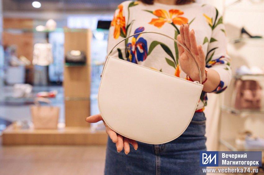 А ты уже купила модную сумку?