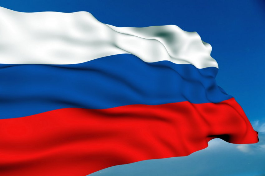 Всех с Днём России!