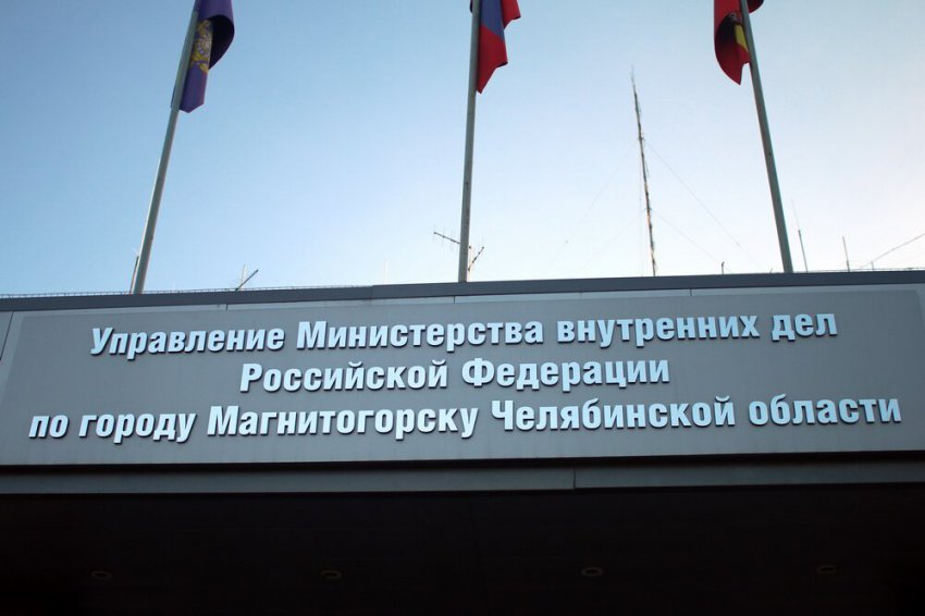 На улице Московской угнали авто