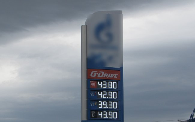 Где самый дешёвый бензин?