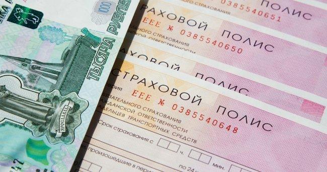 Самый дорогой ОСАГО – в Челябинске