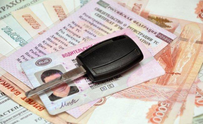 Загранпаспорт и права подорожают