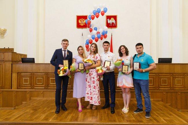 Девять магнитогорцев получили областные награды