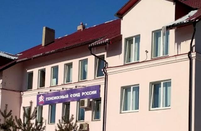 Спецслужбы нагрянули в магнитогорское отделение пенсионного фонда