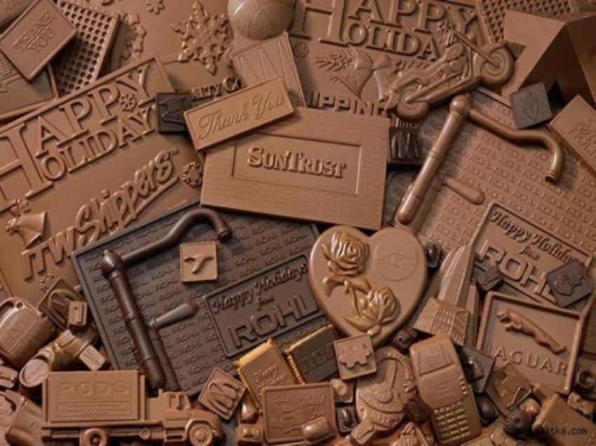 Хотите шоколадку?