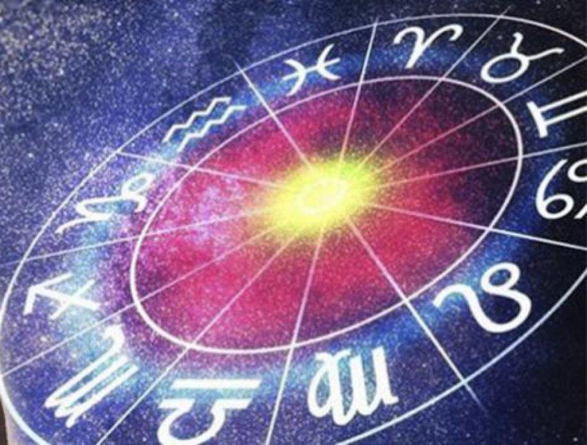 Астрологи подскажут ответы на вопросы