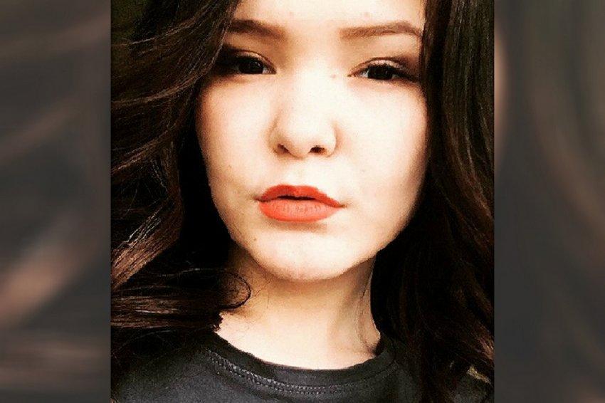 В Магнитогорске пропала 18-летняя девушка