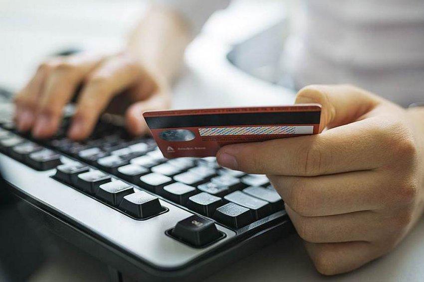 Покупки через интернет не всегда безопасны