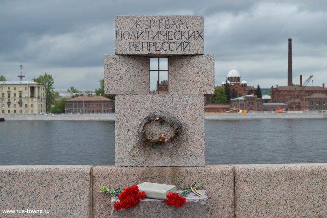 Жертв политических репрессий увековечат рядом с Комсомольцами