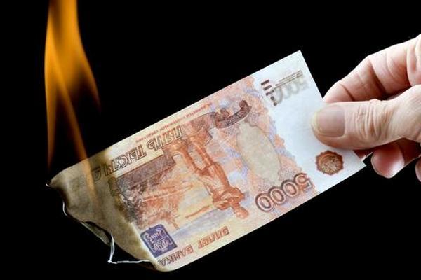 Уже сгорело 18 миллионов рублей