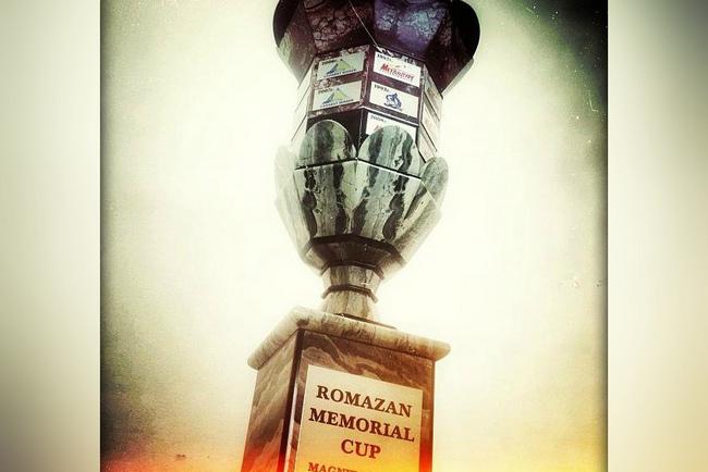 В четверг начнётся турнир Ромазана