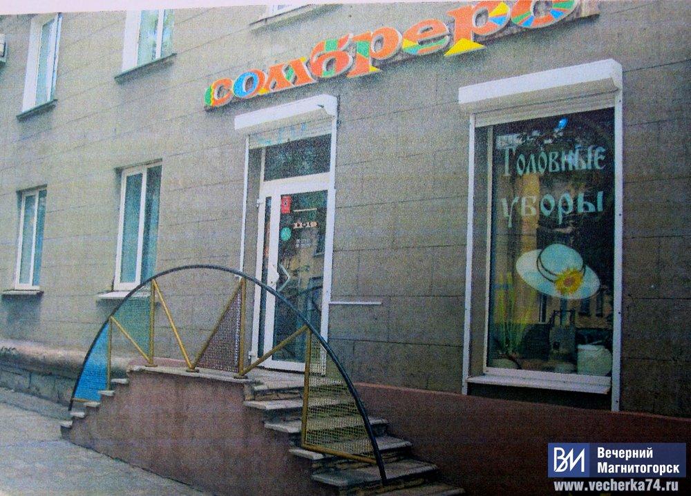 Банк пушкина кредит