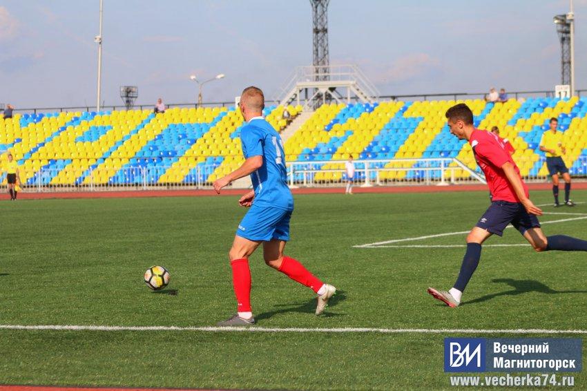 Победой «Металлурга» завершился матч против команды «Уралец»