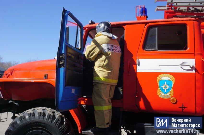 В Магнитогорске загорелась квартира