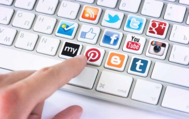 Магнитогорца оштрафовали за пост в соцсети