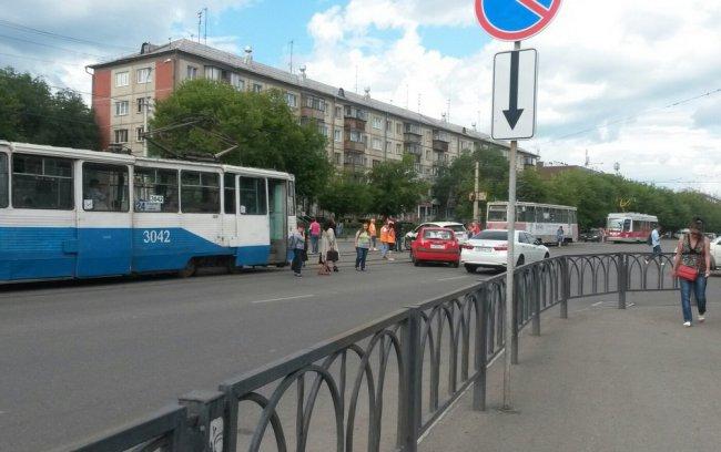 На Карла Маркса встали трамваи