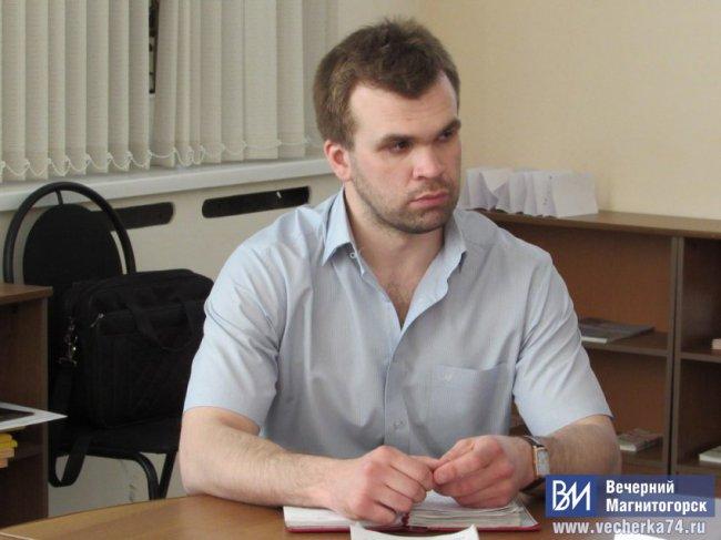 Активная молодёжь приехала в Магнитогорск