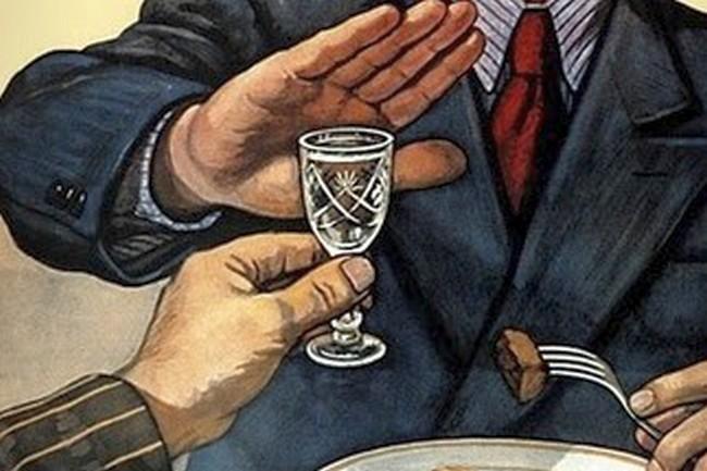 В России отмечают День трезвости, а в Америке - плачут