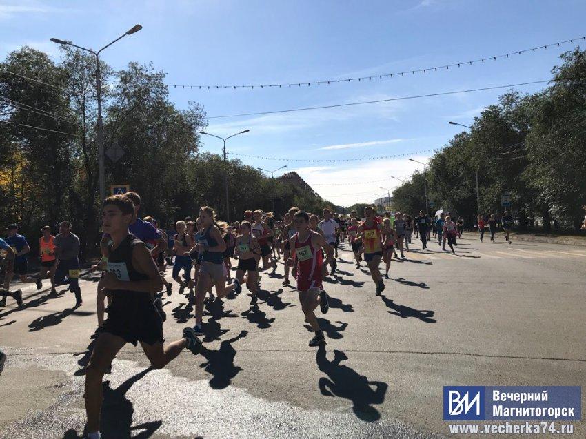 Сотни человек наполнили город позитивом