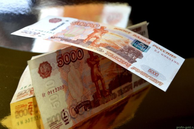В России произошёл вброс фальшивок