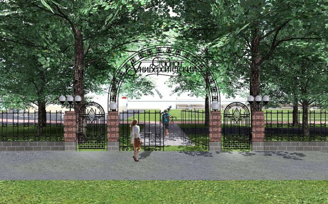 В Магнитке появится стадион «Университетский»