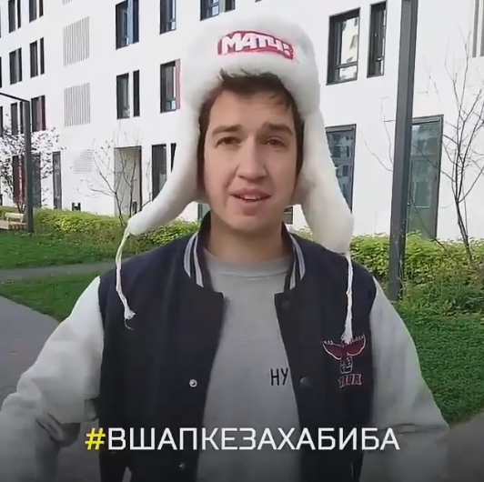 Всероссийский флешмоб