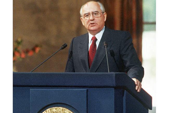В этот день Михаил Горбачёв был награждён нобелевской премией
