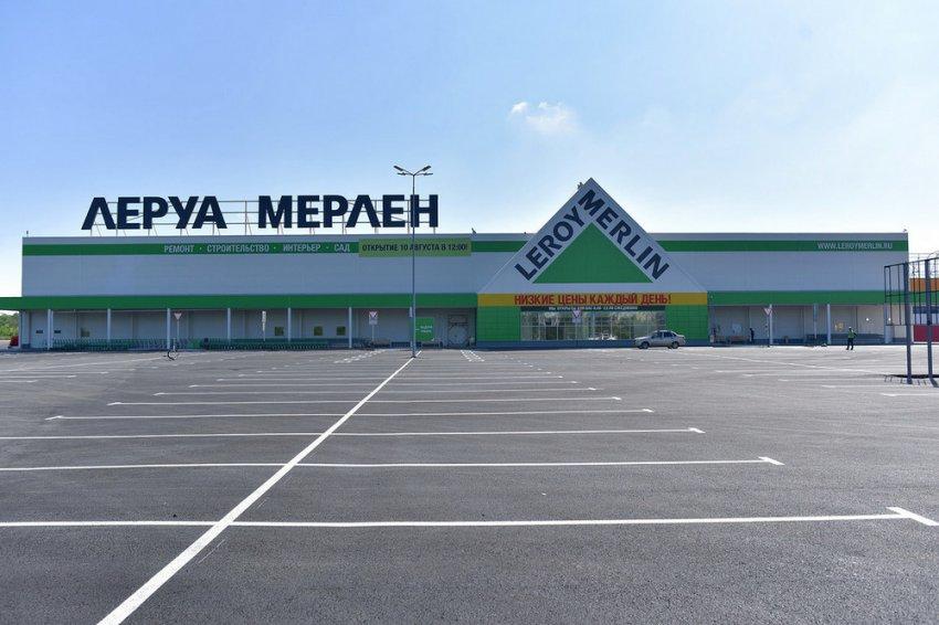 В Магнитогорске откроется «Леруа Мерлен»