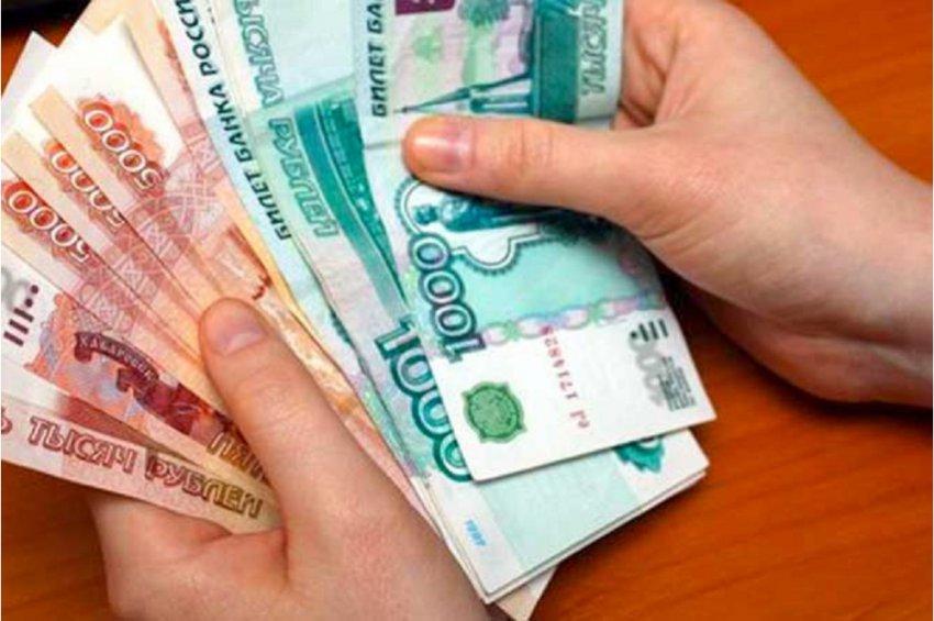 По городу «гуляют» поддельные деньги