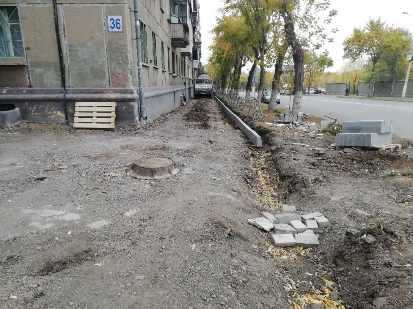 Тротуар. Перезагрузка