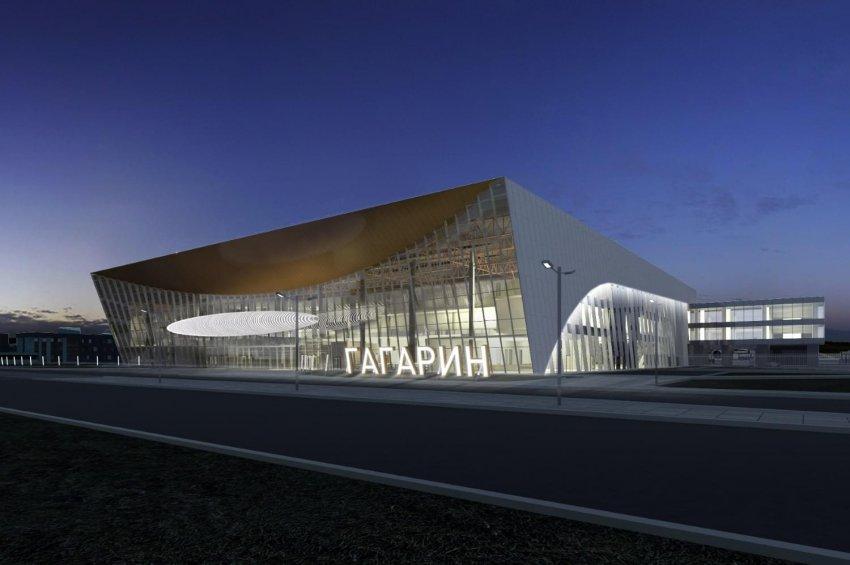 А как бы вы назвали магнитогорский аэропорт?