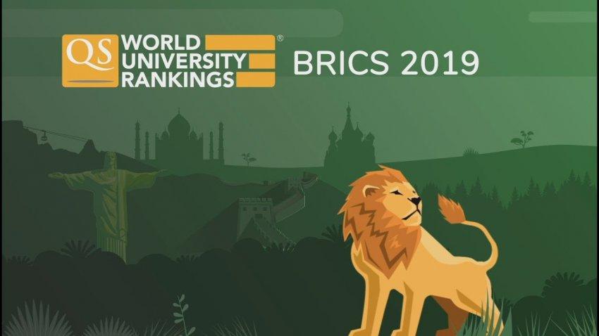 МГТУ впервые вошёл в рейтинг университетов БРИКС