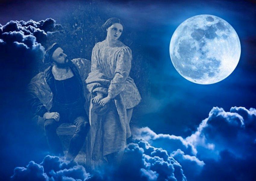 «Двенадцатая ночь» наступит в декабре
