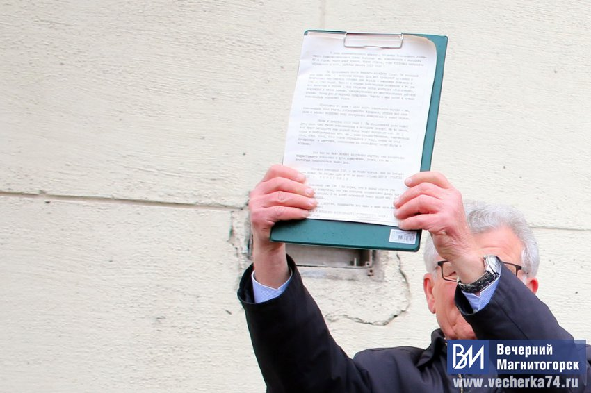 Письмо попало в руки через 50 лет!
