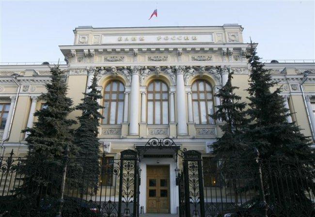 Банк России повышает финансовую грамотность