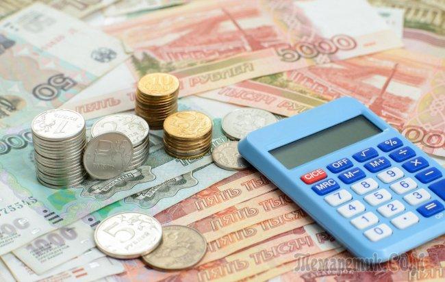 Можно ли досрочно погасить кредит в банке?