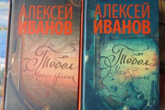 О Магнитогорске написали книгу