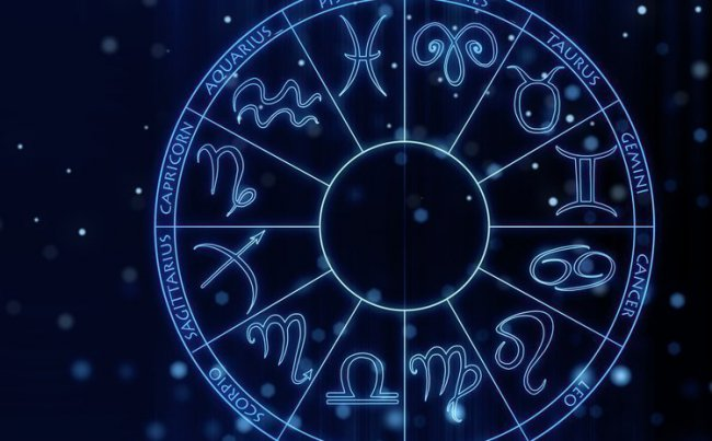 Звёзды советуют стать мудрее