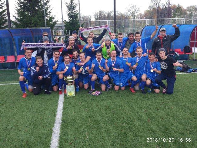Футбольный «Металлург» выиграл Кубок Урала!