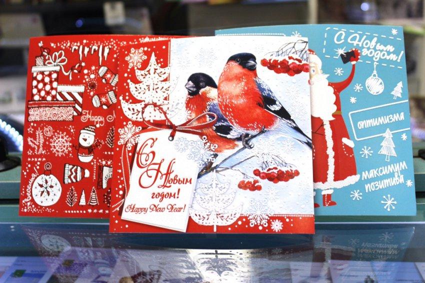 Как получить письмо со штемпелем Деда Мороза?